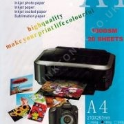 A4 Gloss Photo Paper 180gsm