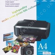 Photo Paper 135gsm